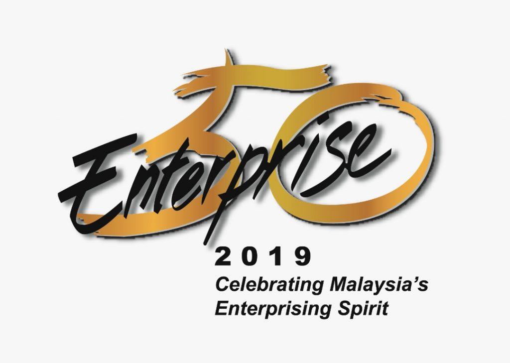E50 award